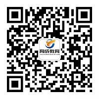 宁波健康管理师高级(三级)招生简章